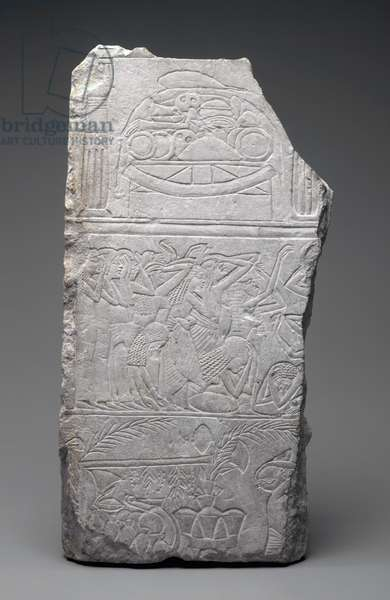 Relief of Mourners and Funeral Meats, New Kingdom, c.1340 BC (limestone)