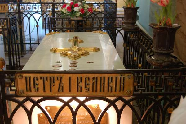 The Tomb of Peter the Great (photo)