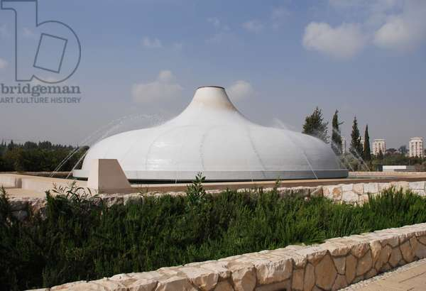 Dead Sea Scrolls Museum, Jerusalem, Israel (photo)