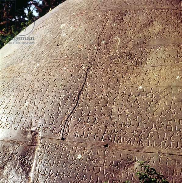Copy of the stone of Emperor Ashoka (c.264-223 BC) (photo) (detail)