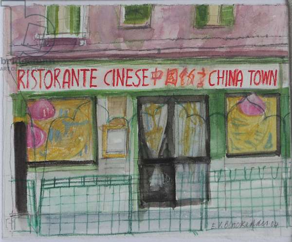 China Town, Venice, 2004 (w/c on paper)