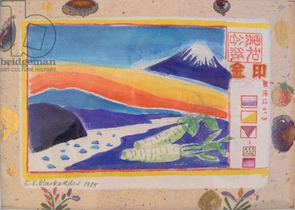 Mount Fuji, 1985 (w/c on paper)