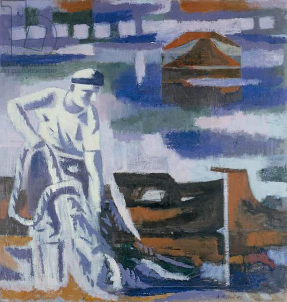 The Boatman of the Dockyard, 1972 (oil on canvas)
