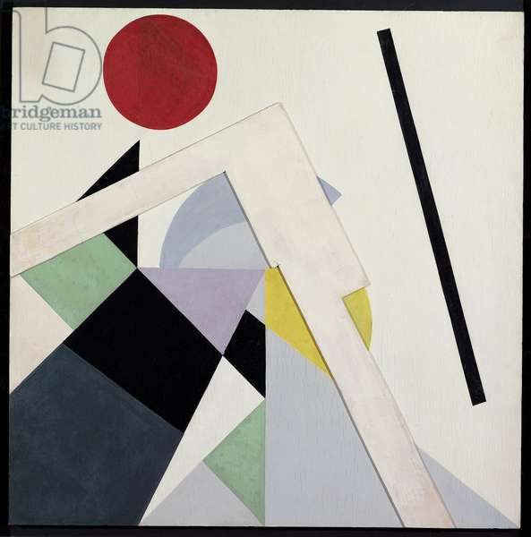 Composition with Eight Sides, 1930 (painting)