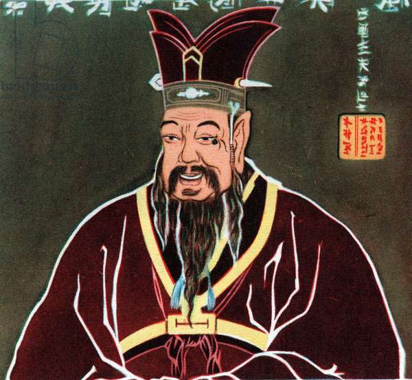 Portrait of the Chinese philosopher Confucius (or Kong Fu Zi or KongZi) (551-479 BC) - Confucius (551-479 BC) Chinese philosopher - Private collection