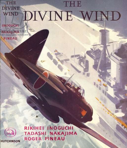 Book Cover for 'The Divine Wind', 1950s (colour litho)