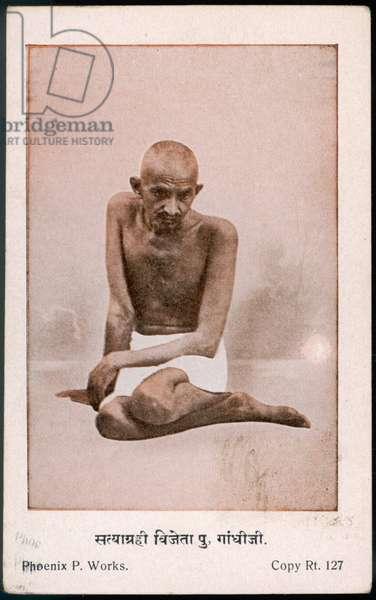 Mahatma Gandhi, Indian leader