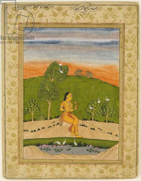 Ragamala painting, c.1770 (gouache on paper)
