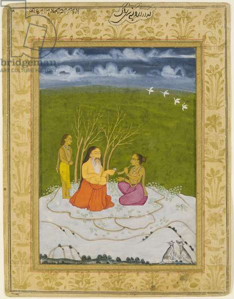 Ragamala painting, Sri Raga, c.1770 (gouache on paper)