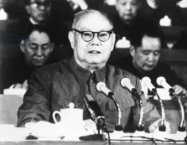 Ye Jianying (Yeh Chien-ying) Defense Minister and Vice-Chairman of the Communist Party. 1977. He supported Hua Guofeng, as Mao Zedong's successor as Premier of China and Chairman of the Communist Party of China. Hua ended the Cultural Revolution and arrested the 'Gang of Four'