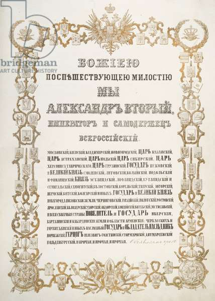 The Purchase of Alaska. The Russian exchange copy of the Treaty of Cession, March 30, 1867