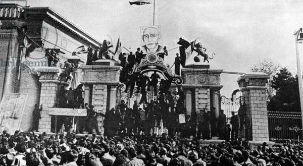 Demonstration for Iranian Premier Mohammed Mossadegh, c. 1951-53