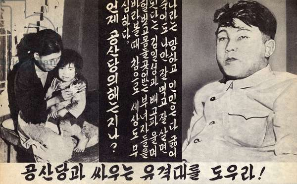 Propaganda leaflet distributed by United Nations forces lead by U.S. during the Korean War, 1950-53. This leaflet contrasted Communist leaders' luxury with the poverty of the average North Korean citizen. It shows a poorly-clothed and starving mother and child compared to the well-fed leader of North Korea, Kim Il-sung