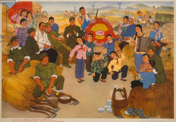Chinese Cultural Revolution poster of People's Army men and civilians celebrating a bumper crop of grain. c. 1970