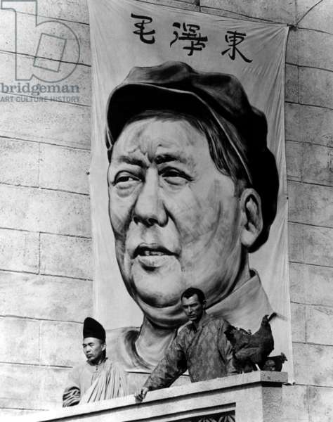 Poster of Mao Tse Tung, (aka Mao Zedong), China Gate, current site of Tiananmen Square, before 1950