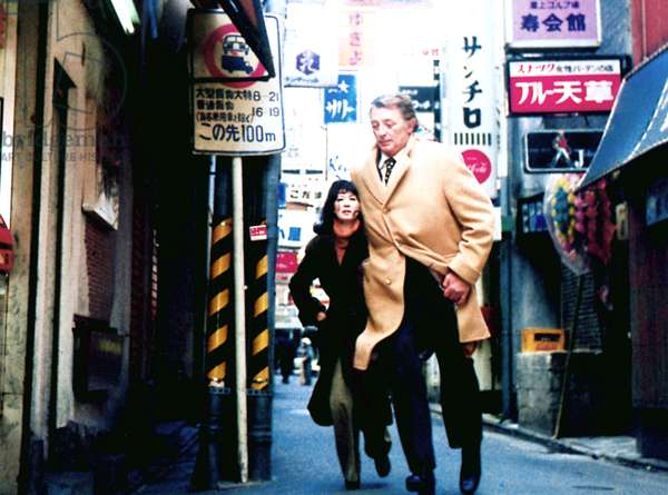 THE YAKUZA, Robert Mitchum, unknown actress, 1974