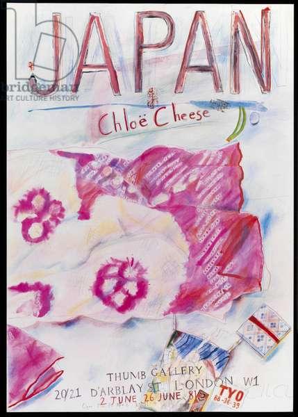 Japan Exhibition Poster, 1981 (colour litho)