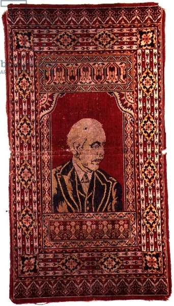 Jewish carpet depicting Arthur James, 1st Earl of Balfour (1848-1930) made in Jerusalem, 20th century