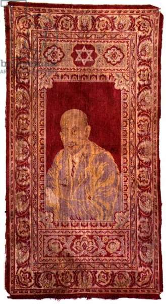 Jewish carpet depicting Chaim Weizmann (1874-1952) First President of the State of Israel, made in Jerusalem, 20th century