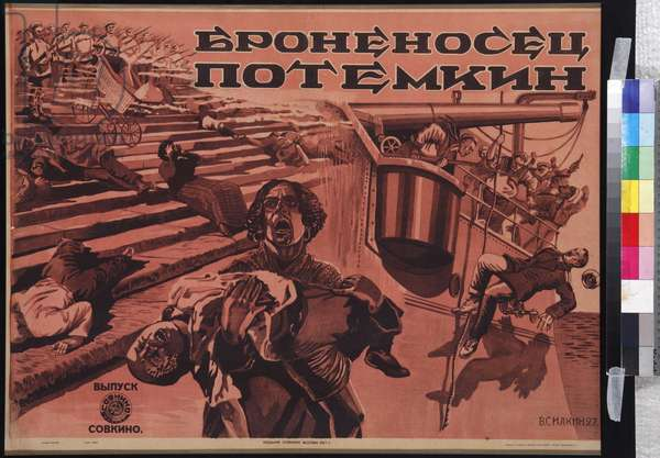 """Affiche pour le film """"""""Le cuirasse Potemkine"""""""" de Serguei Eisenstein (1898-1948) (Movie poster The Battleship Potemkin) Illustration by Silkin, V (active 1920-1950s), 1927 - Colour lithograph - Russian State Library, Moscow"""