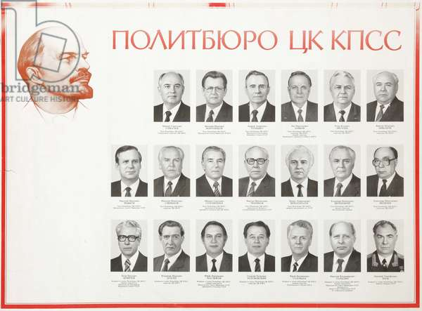 Political Bureau of the Central Committee of the Communist Party of the Soviet Union - Anonymous. Colour lithograph, 1985. Russian State Library, Moscow