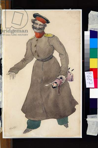 Costume design for the ballet The Fairy Doll by J. Bayer, 1903 (watercolour and pencil)