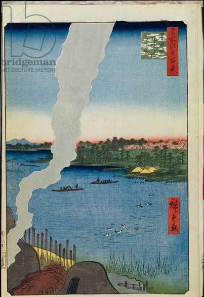 Cent vues celebres d'Edo : Kilns and the Hashiba Ferry on the Sumida River (One Hundred Famous Views of Edo) - Hiroshige, Utagawa (1797-1858) - 1856-1858 - Colour woodcut - State Hermitage, St. Petersburg