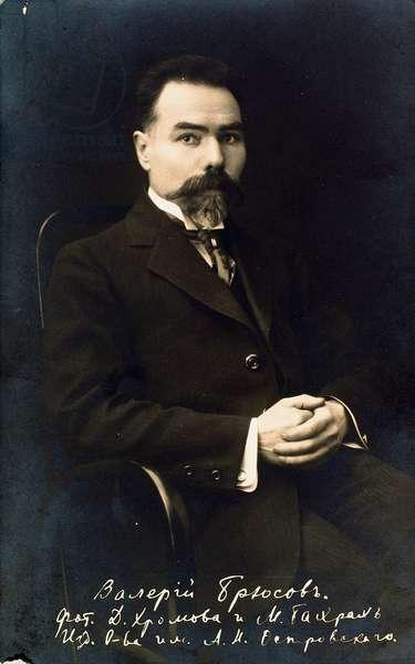 Portrait of the Author and Poet Valery Yakovlevich Bryusov (Valeri Iakovlevitch Brioussov) (1873-1924)