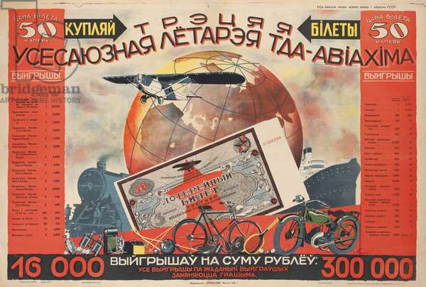 The 3rd lottery of the Osoaviakhim - Anonymous. Colour lithograph, 1928. Russian State Library, Moscow