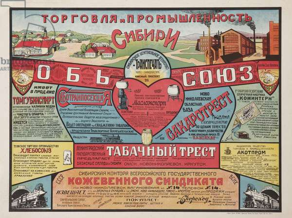 Commerce et industrie de Siberie - Trade and Industry of Siberia - Anonymous. Colour lithograph, 1924. Russian State Library, Moscow