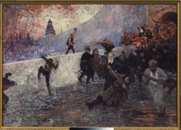 The Siege of Moscow, by the Army of Napoleon, in 1812 (oil on canvas)