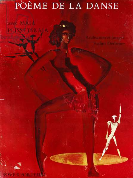 Movie poster The Poem of Dances: Maya Plisetskaya - Anonymous. Colour lithograph, 1970. Dimension : 114x85 cm. Russian State Library, Moscow