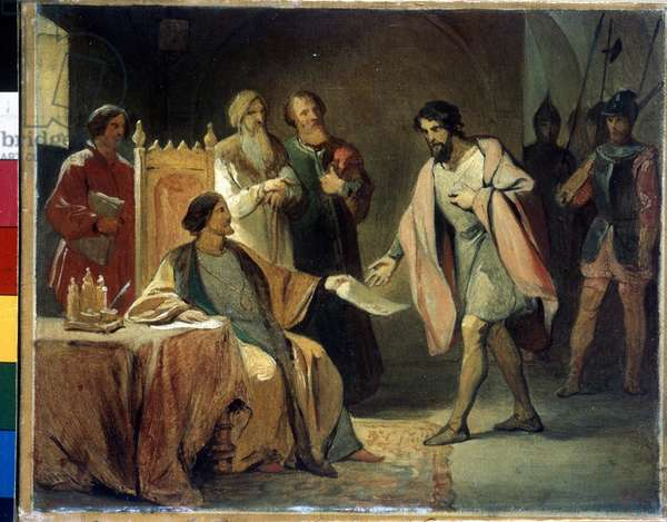 Tsar Ivan III Charges Aristotele Fioravanti with a coinage order in 1479)