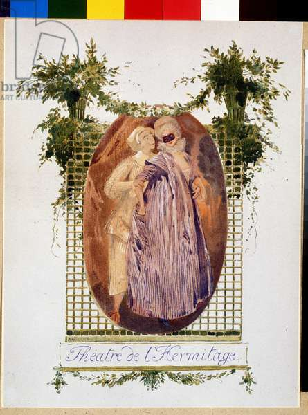 Cover of a programme of the Ermitage Theatre, 1900 (watercolour)