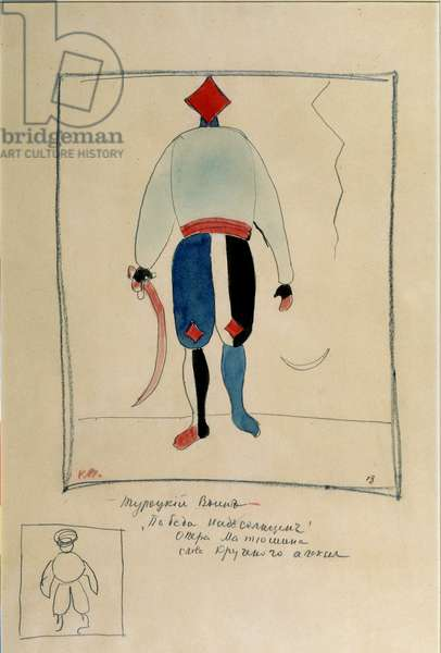 """Turkish Warrior. """"Warrior"""" illustration for a costume for the Opera the Victory on the Sun by Alexei Kroutchenykh (1886-1968)"""