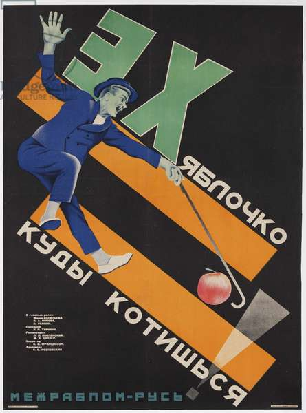 Movie poster Hey, Little Apple... by Mikhail Doller - Anonymous. Colour lithograph, 1926. Russian State Library, Moscow