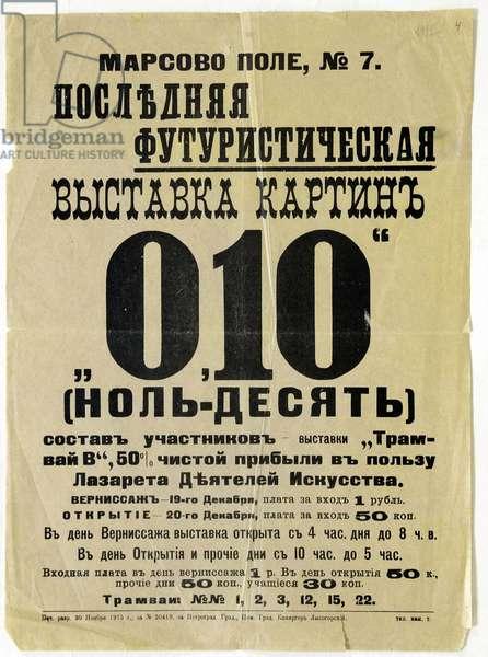 Exhibition poster for 0.10 - The Last Futurist Exhibition of Painting par Puni, 1915 (lithograph)