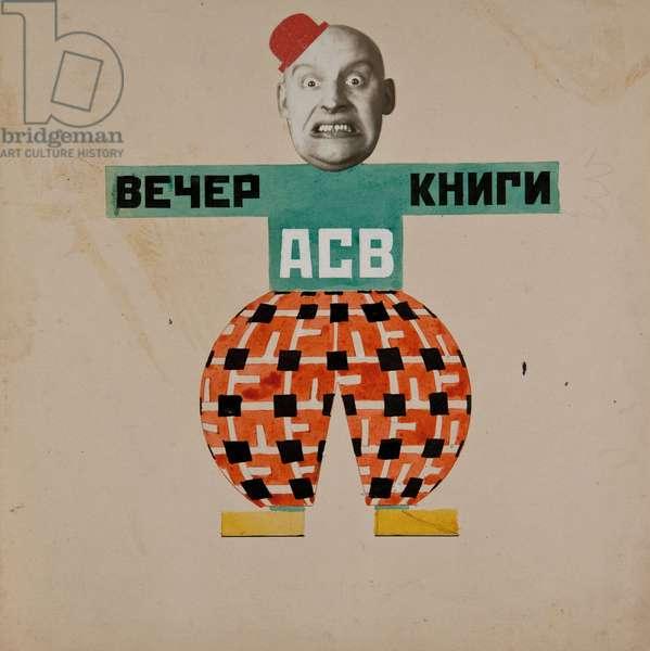 Alexander Rodchenko (Rodtchenko) 1922 (collage and gouache on paper)