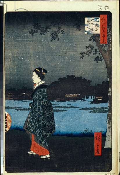 Cent vues celebres d'Edo : Night View of Matsuchiyama and the San'ya Canal (One Hundred Famous Views of Edo) - Hiroshige, Utagawa (1797-1858) - 1856-1858 - Colour woodcut - State Hermitage, St. Petersburg