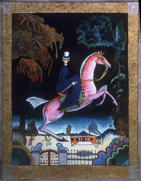 Amazone (Amazon). Oeuvre de Vassily Kandinsky (ou Wassily Kandinski ou Kandinskij, 1866-1944), Peinture sur verre, 1918, avant garde russe, 20e siecle, expressionisme. State Russian Museum, Saint Petersbourg.