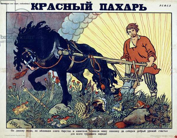 Le Laboureur Rouge -  Red Ploughman par Zvorykin, Boris Vasilievich (1872-after 1935), 1920 - Chromolithography, 52x69 - Russian State Library, Moscow