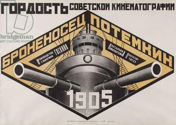 The Battleship Potemkin directed by Sergei Eisenstein, 1925 (lithograph)