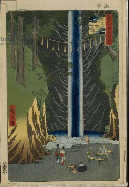 Cent vues celebres d'Edo : Fudo Falls in Oji (One Hundred Famous Views of Edo) - Hiroshige, Utagawa (1797-1858) - 1856-1858 - Colour woodcut - State Hermitage, St. Petersburg