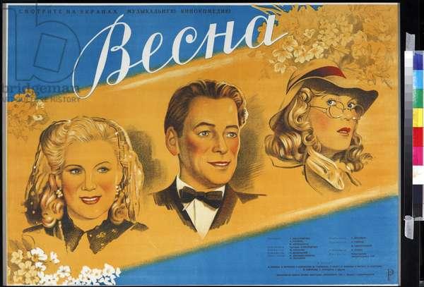 "Affiche pour le film """"Spring"""" (Printemps) de Grigori Aleks Illustration anonyme (Movie poster Spring by Grigori Aleks par Anonymous, 1947) Russian State Library, Moscow"