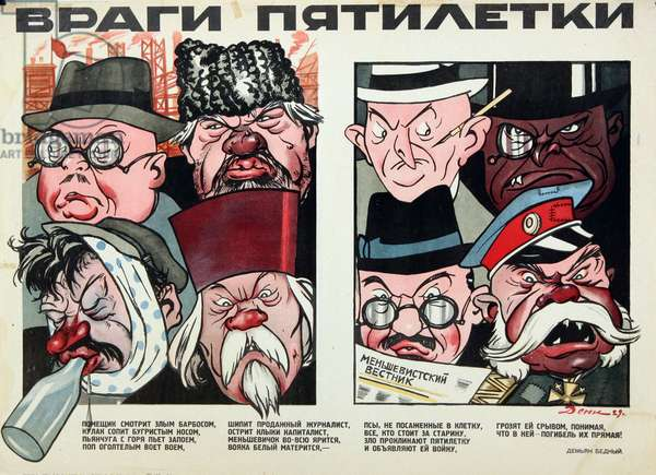 Les ennemis du plan quinquennal - The enemies of the Five Year Plan par Deni (Denisov), Viktor Nikolaevich (1893-1946), 1929 - Chromolithography, 51,5x71 - Russian State Library, Moscow