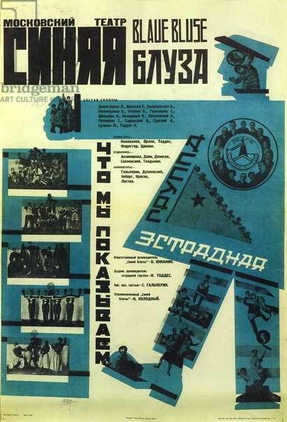 Affiche pour le theatre agitprop des Blouses Bleues - Poster for the Agitprop Theatre Blue Blouse, Anonymous . Colour lithograph, 1929. Russian State Library, Moscow