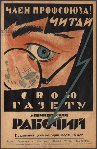 Advertising Poster for the Newspaper of the workers par Radlov, Nikolai Ernestovich (1889-1942). Chromolithography, 1924, State Mayakovsky Museum, Moscow