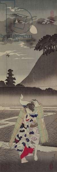 Rural Genji, 1885 (coloured woodblock print)