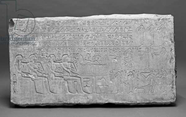 Stela, Middle Kingdom (limestone)