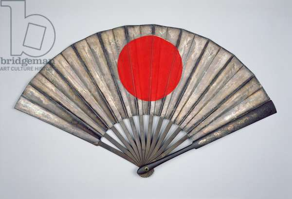 Folding Fan (Gunsen) Decorated with Oriental Solar Disc and Scrolling Dragons on the handle, Japanese, 19th century (painted paper, steel, silver inlay)